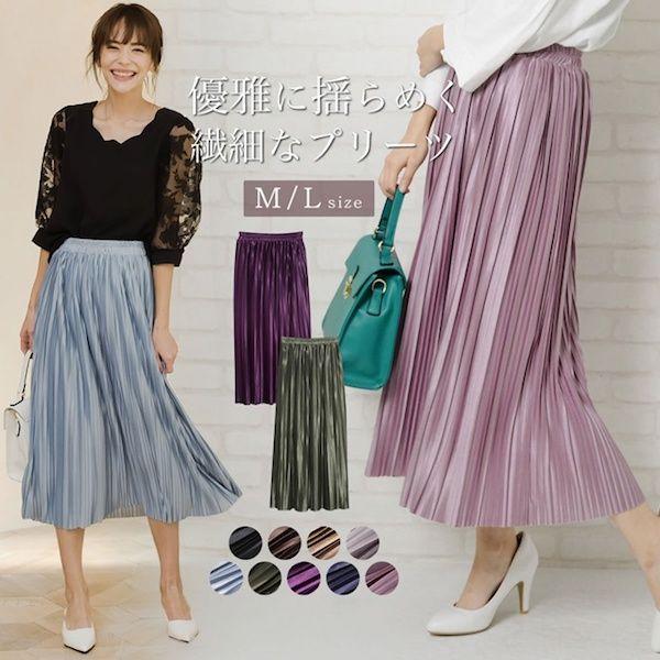 紫のレディーススカート