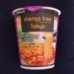 明星の「マンゴツリー東京トムヤムヌードル」はかなりボリューミー