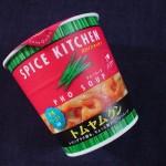 日清のトムヤムクンフォースープはインスタントで味わえる本格派スープ