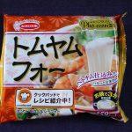 エースコックの「Pho・ccori気分トムヤムフォー 」は酸味が効いたスープだった