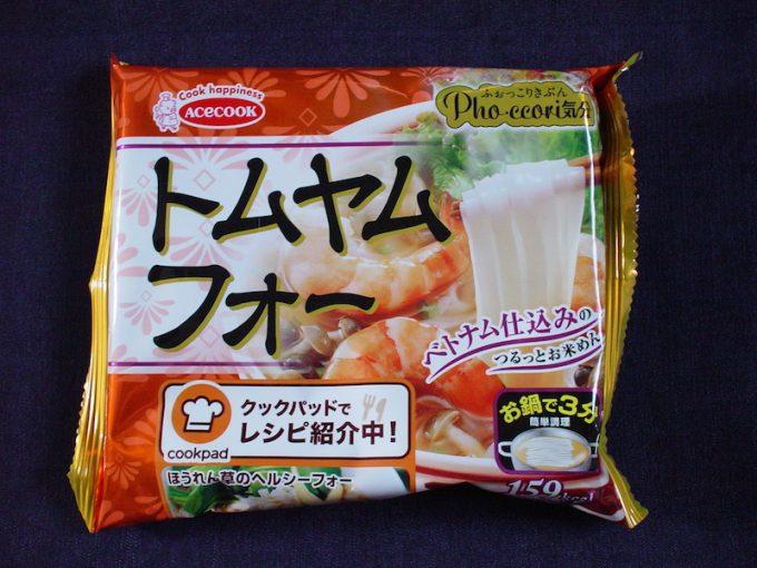 Pho・ccori気分トムヤムフォー
