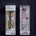 JINSのPCメガネを1週間使ってみたら夕方目がショボショボしなくなった