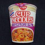 日清カップヌードル トムヤムクンは、日清の本気度が感じられる本格スープ!