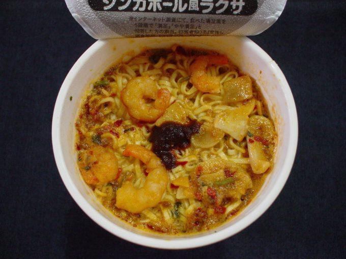 日清カップヌードル トムヤムクン