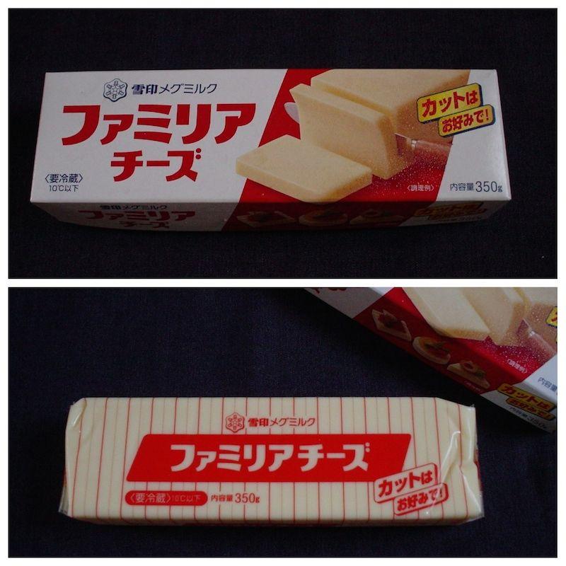 雪印ファミリアチーズ
