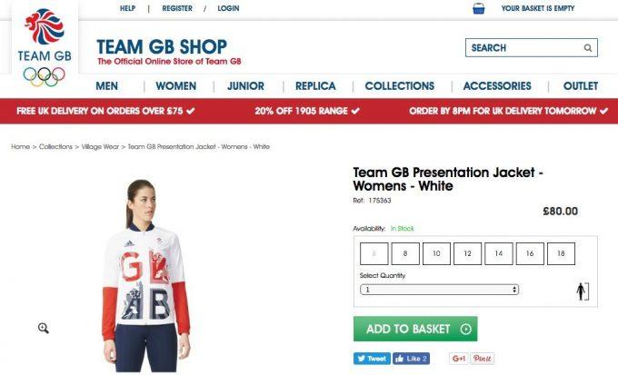 リオ五輪イギリス代表ユニフォーム