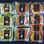 賞味期間1ケ月!コモパンで楽天お試しセットを買ってみた。常温で長期保存できて便利!