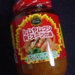 「トムヤムクン鍋・スープの素」を買ってみた。手軽に本格的なトムヤムクンが自宅で味わえる!