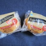 ファミリーマートのチーズバーガーとタルタルフィッシュバーガーを食べてみた