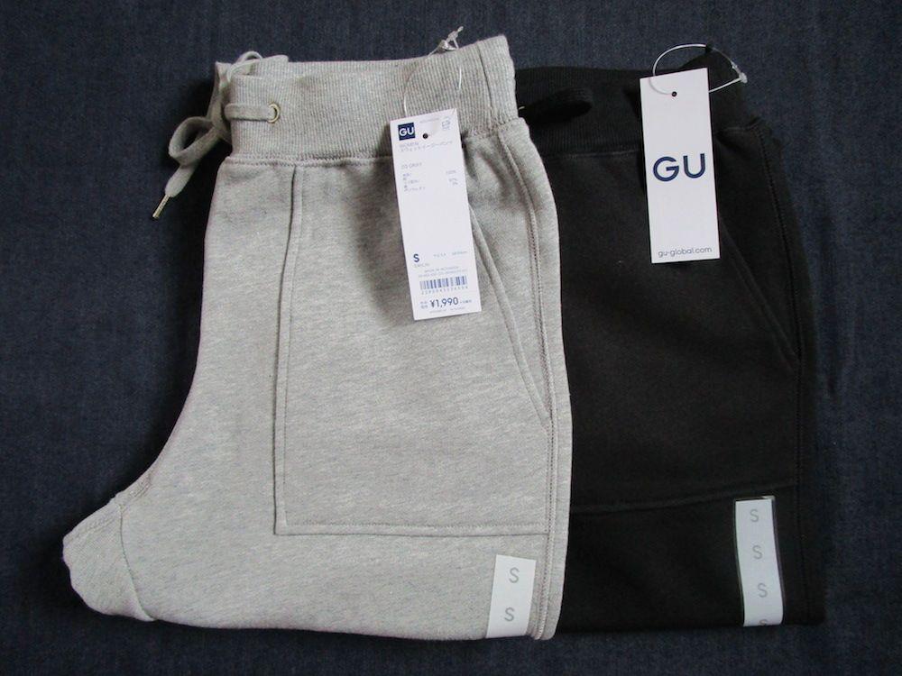 (GU)スウェットイージーパンツ