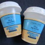 ファミリーマートのミルクティーフラッペは自宅で作っても美味しかった!