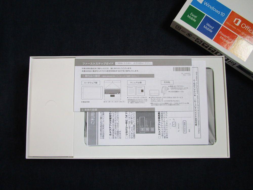 マウスコンピューター(WN892V2)