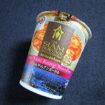 【明星】サイアムヘリテイジ トムヤムクンヌードルを食べてみた!パンチがある辛味のスープだった