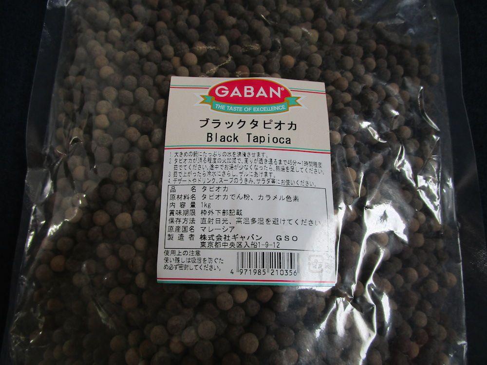 GABAN(ギャバン)ブラックタピオカ 1kg