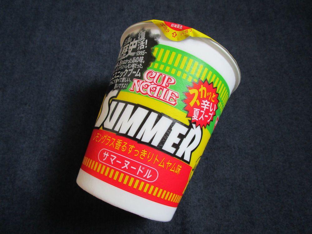 日清トムヤム味サマーヌードル