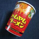 【タイの台所】カップトムヤムラーメンを食べてみた!スープは美味しかったけど麺が残念だった。