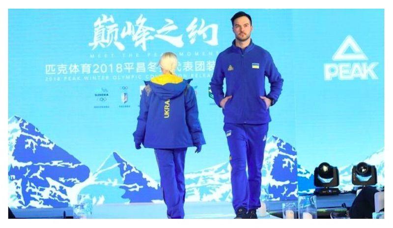 2018平昌オリンピックユニフォーム