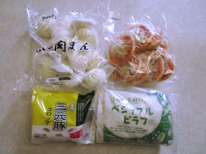 オイシックス(Oisix)冷凍食品