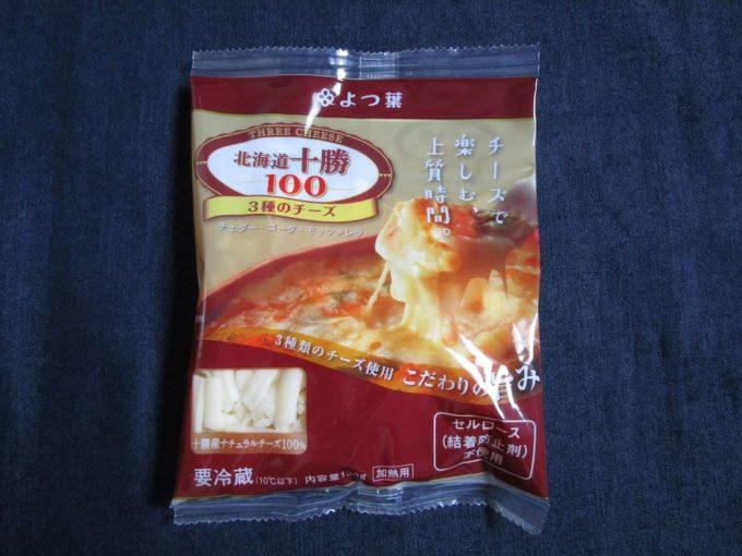 オイシックス(Oisix)チーズ