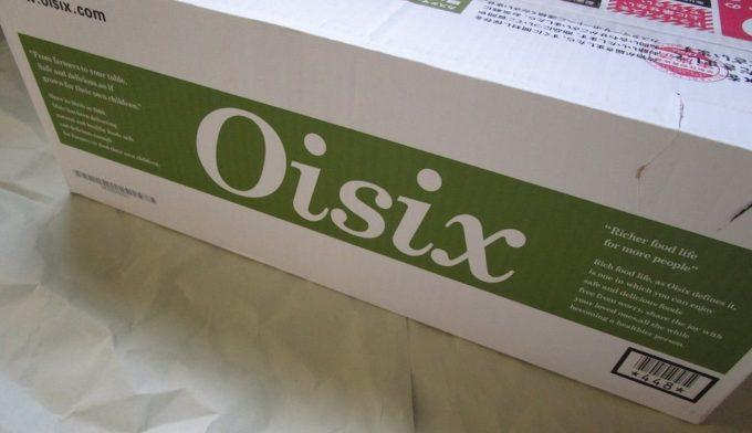 オイシックス(Oisix)おためしセット