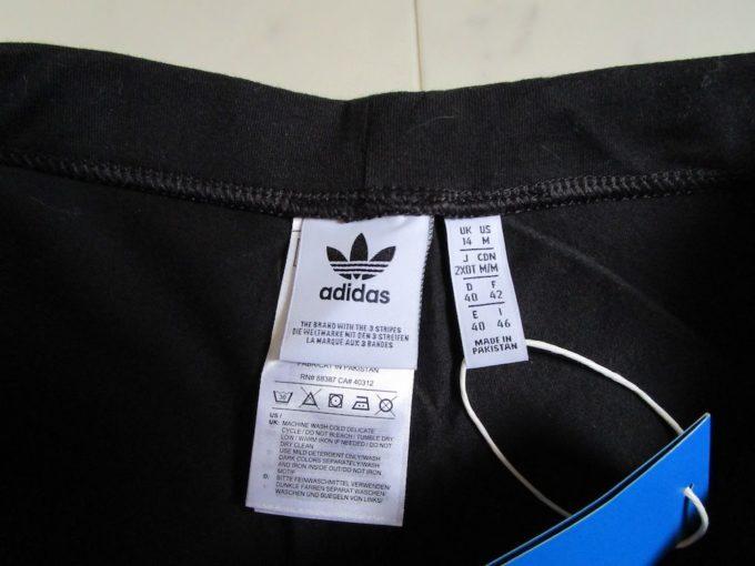 adidas 3ストライプタイツ