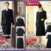 【1万円で購入できる喪服】しまむらの女性用ブラックフォーマルをご存知ですか?